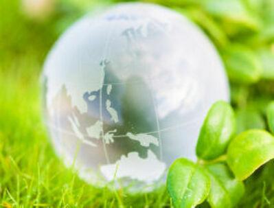 <span>FRANCE INNOV, l'innovation est dans notre nature</span>